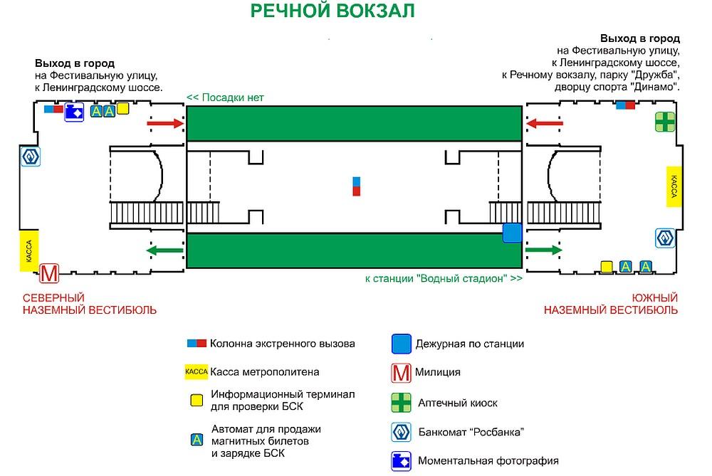 Схема станции метро речной