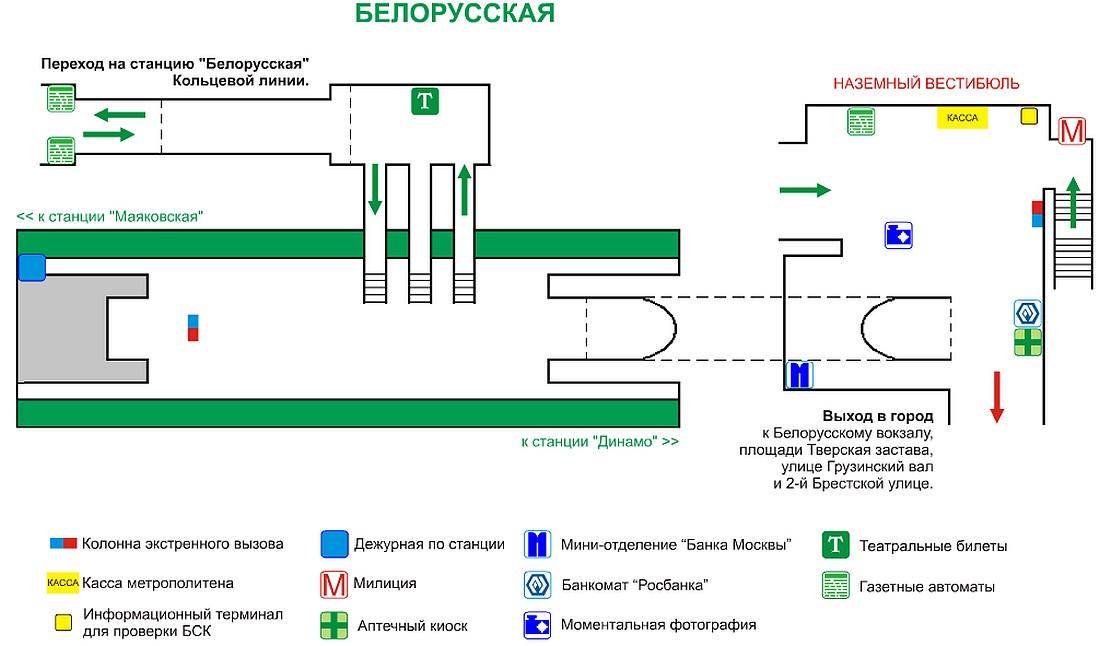 проститутки станция метро белорусская-щм1