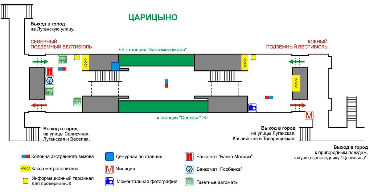 перенести газовую схема метро москва царицыно карте