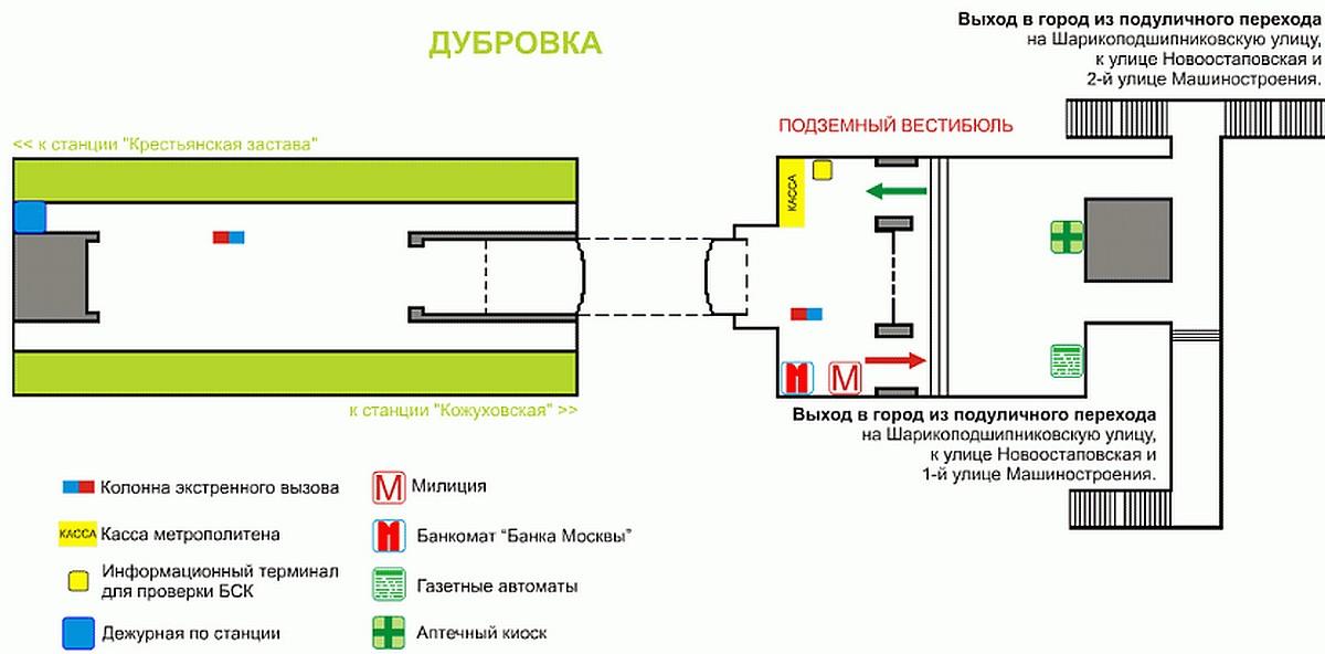 Тц дубровка схема метро