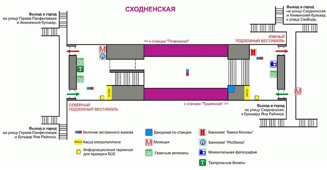 дешевые проститутки у метро сходненская-гщ1