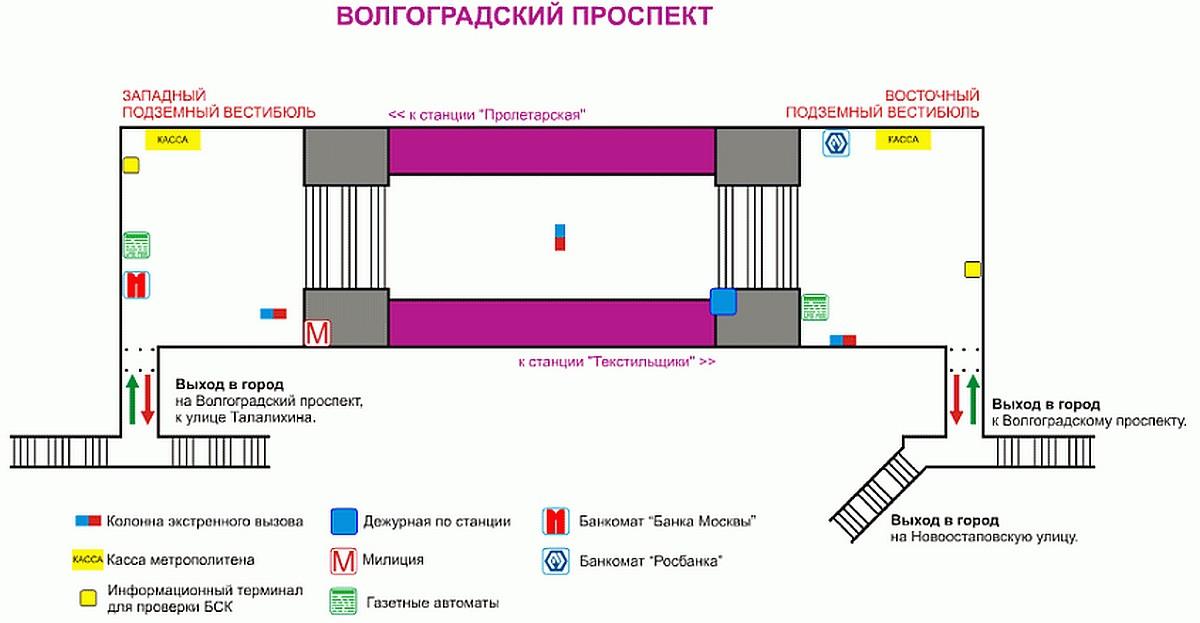 Схема маршрутов от метро текстильщики