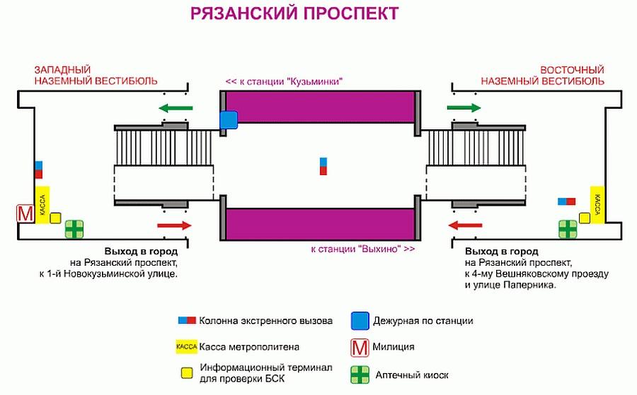 почистить, порезать ближайшая жд станция к метро рязанский проспект первым университетом Академия